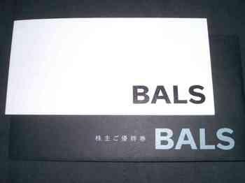 BALS.jpg