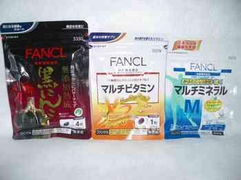 ファンケル0907.JPG