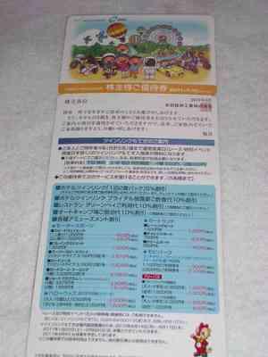ホンダ1006.JPG