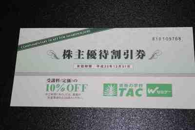 TAC1012.JPG