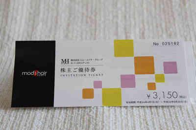 mhgroup1112_1.JPG