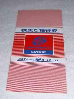 g-7holdings1007.JPG